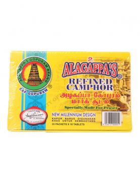 Alagappas Gopuram Brand Camphor Tablets